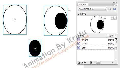 exam51FBF-Eye14