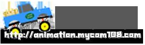 http://animation.mycom108.com/